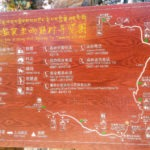 Map - Xidang to Yubeng