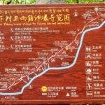 Map - Yubeng Sacred Waterfall Hike
