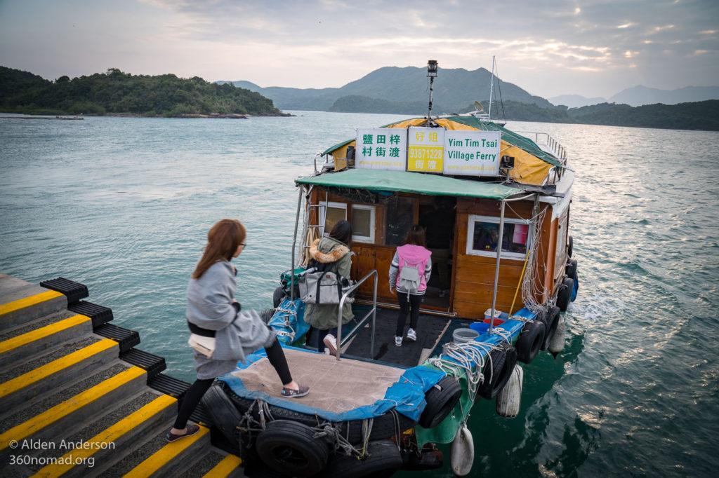 Yim Tin Tsai Ferry