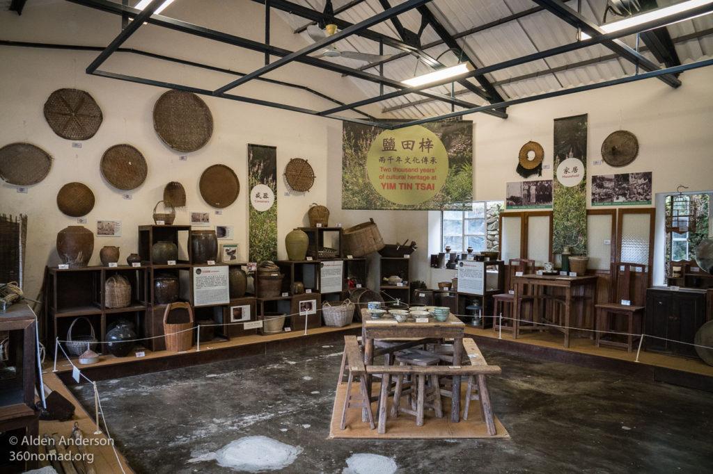 Yim Tin Tsai Museum
