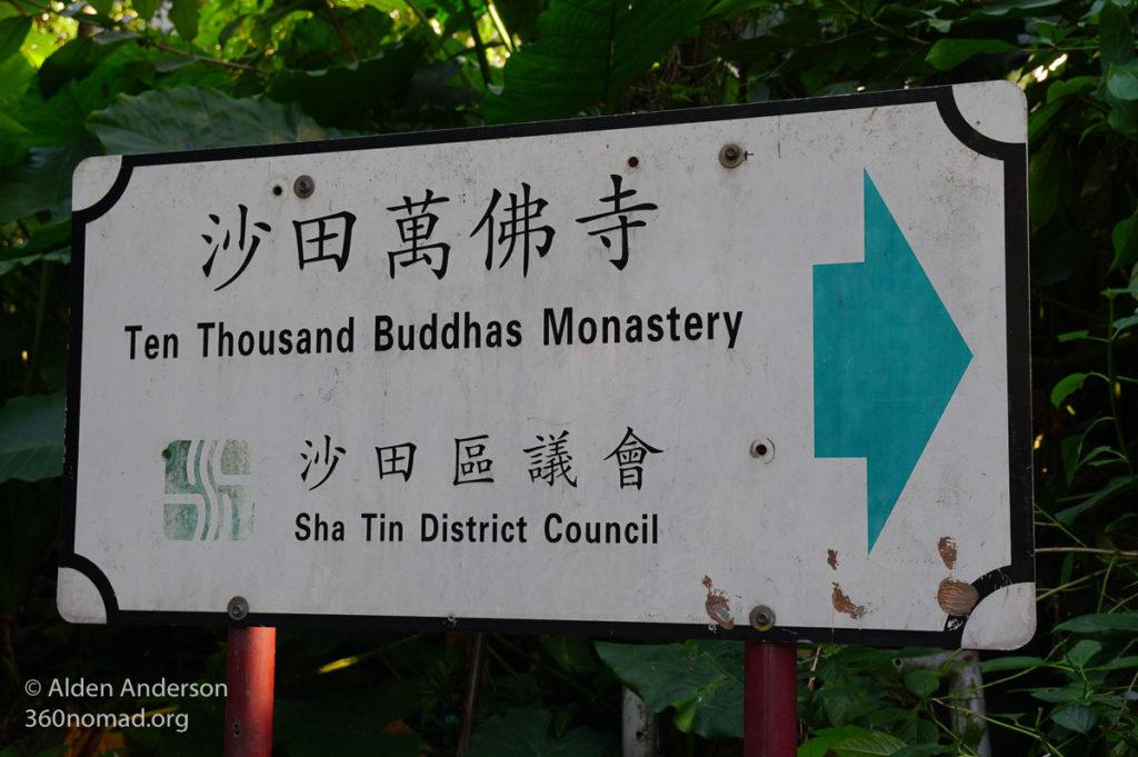 Sign for 10,000 Buddhas Monastery