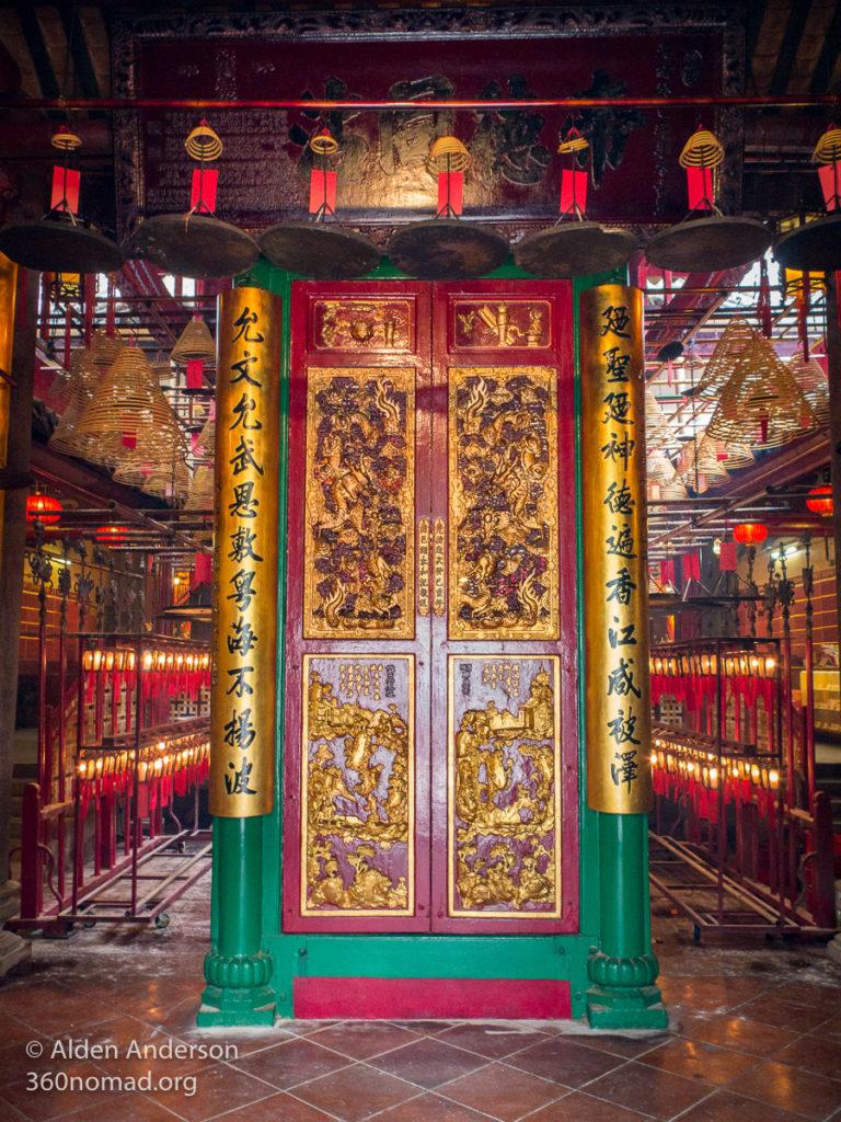 Entrance to Man Mo Temple