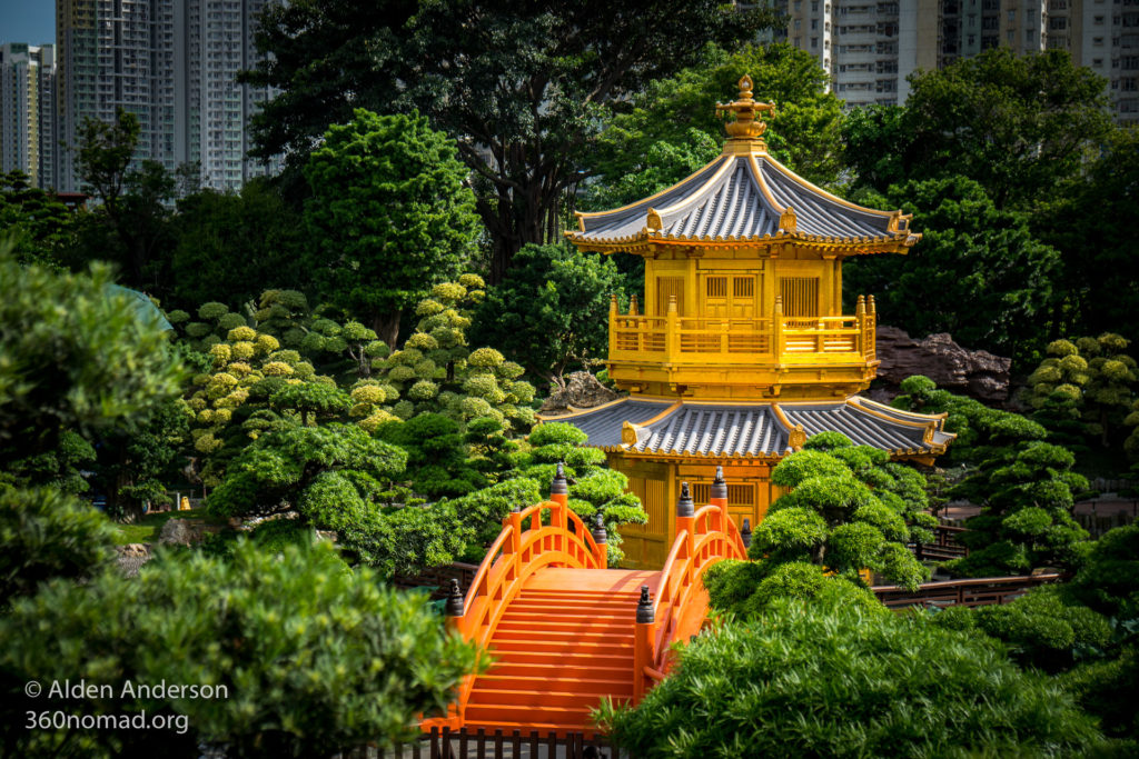 Nan Lian Garden Pagoda